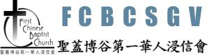 FCBCSGV